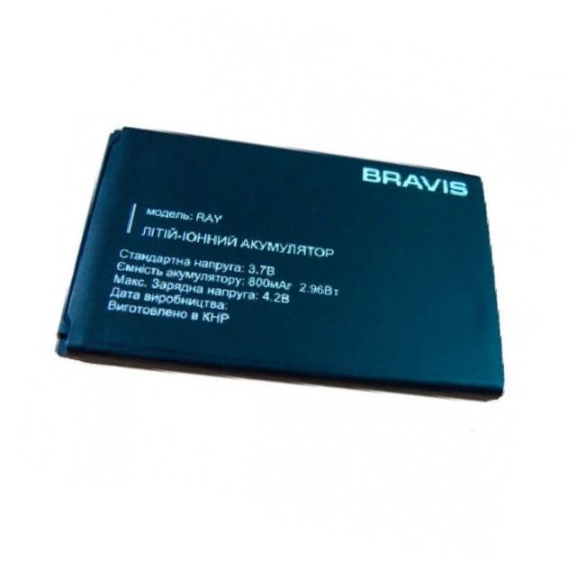 Акумулятор Bravis Ray 800 mAh (03532)