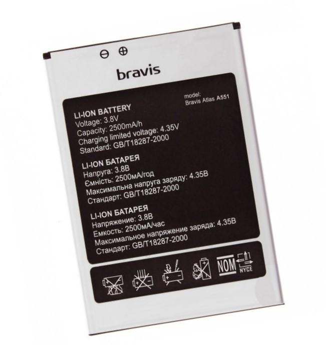 Аккумулятор Bravis A551 Atlas 2500 mAh (03588)