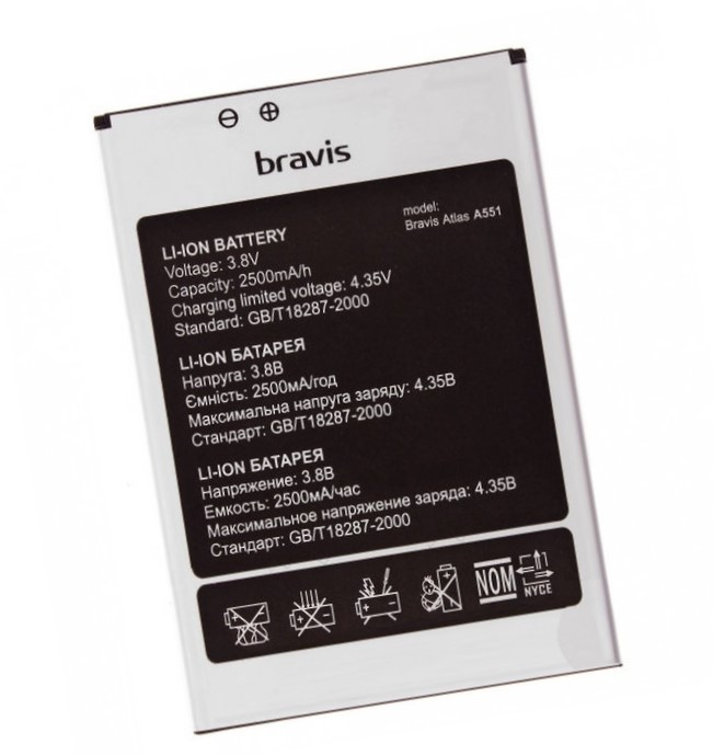 Акумулятор Bravis A551 Atlas 2500 mAh (03588)