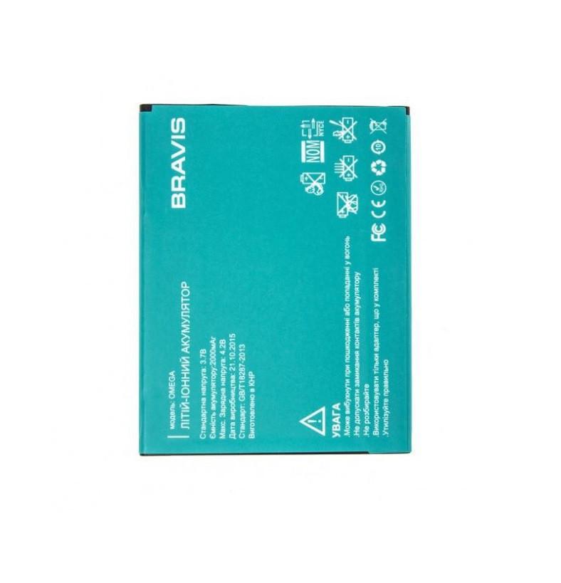 Аккумулятор Bravis Omega 2000 mAh (01943)