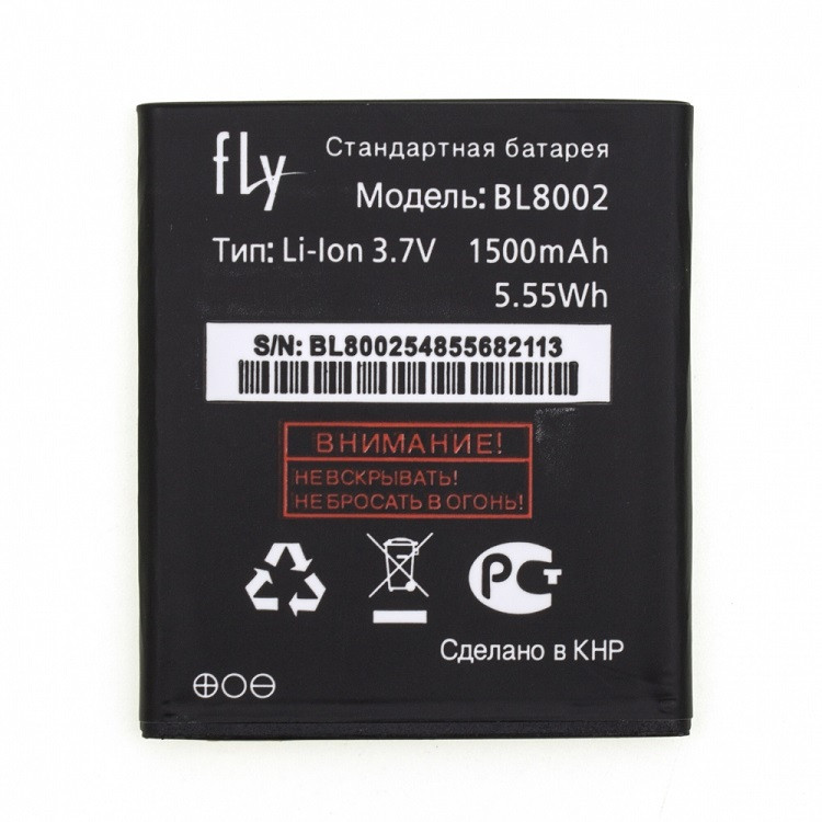 Аккумулятор BL8002 для Fly IQ4490i 1500 mAh (01929)