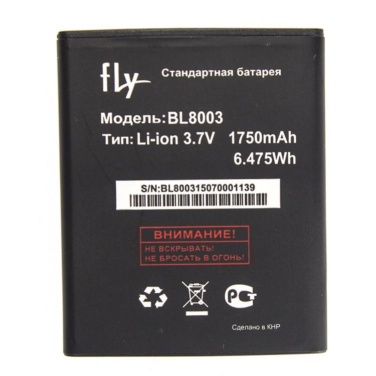 Акумулятор BL8003 для Fly IQ4491 Quad 1750 mAh (01930)