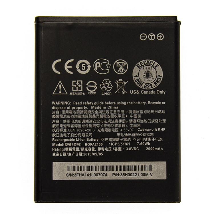 Акумулятор BOPA2100 для HTC Desire 310 2000 mAh (03806)