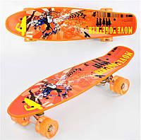 Детский скейтборд для мальчика светящийся, скейт пенни борд пластиковый со светящимися колесами PU доска=55см