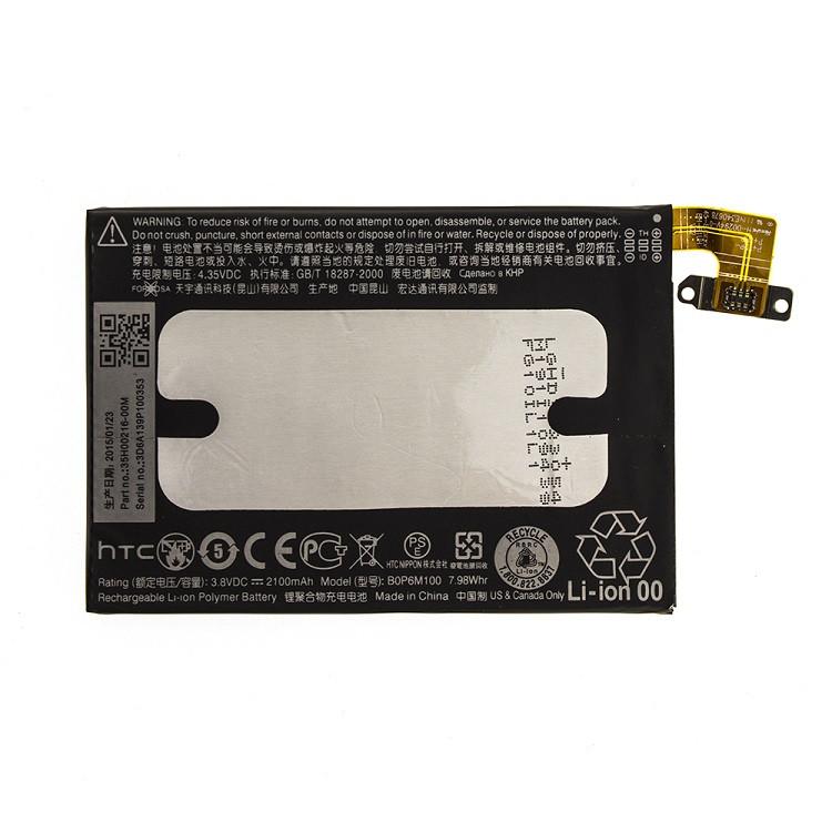 Акумулятор B0P6M100 для HTC M8 Mini 2100 mAh (03819)