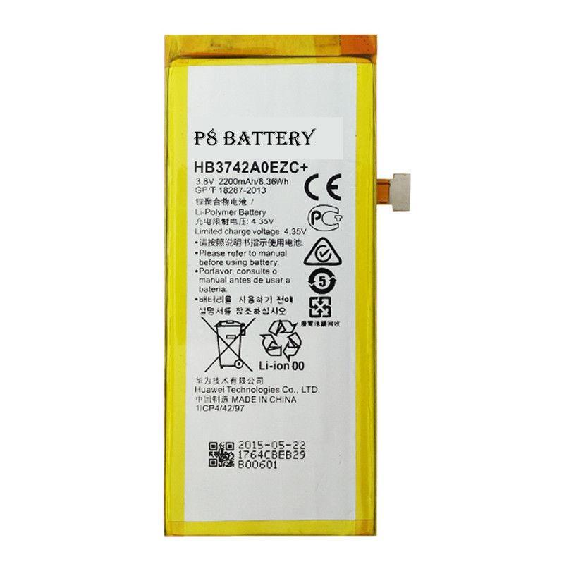 Акумулятор HB3742A0EZC+ для Huawei P8 Lite/Y3 2017 2200 mAh (04030)