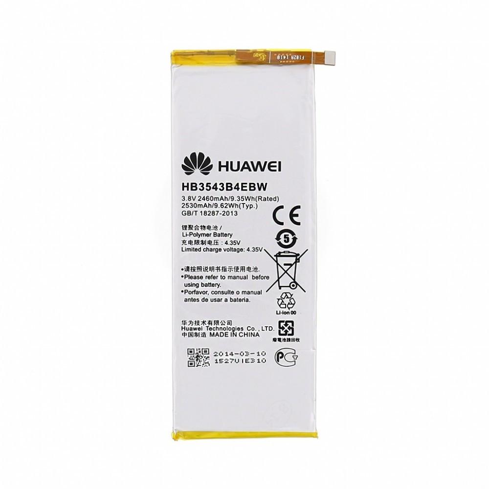 Аккумулятор HB3543B4EBW для Huawei P7 L00, L05, L07, L09, L10 2460 mAh (04060)