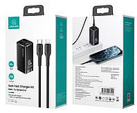 Сетевое зарядное устройство USAMS CC110 GaN Mini Fast Charger (65W) - Black, фото 1