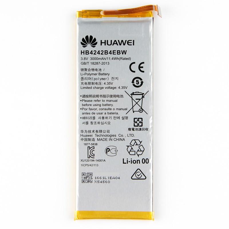 Акумулятор HB4242B4EBW для Huawei Honor 6/ Honor 4X H60-L01 H60-L02 H60-L11 H60-L04 3000 mAh (04063)