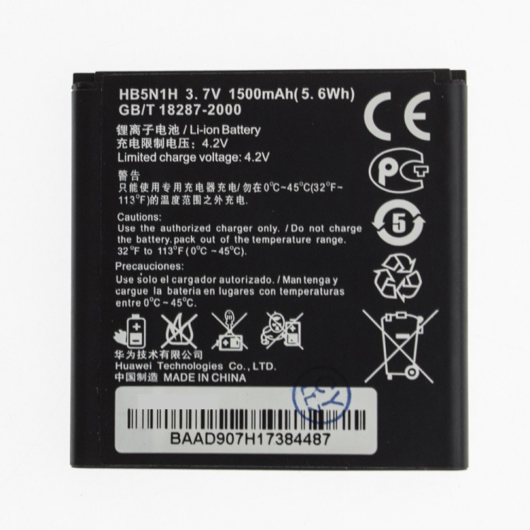 Акумулятор HB5N1 для G300 G302D G305T G330C C8812 C8825D U8815 U8818 T8828 T8830 U8681 1500 mAh (04070)