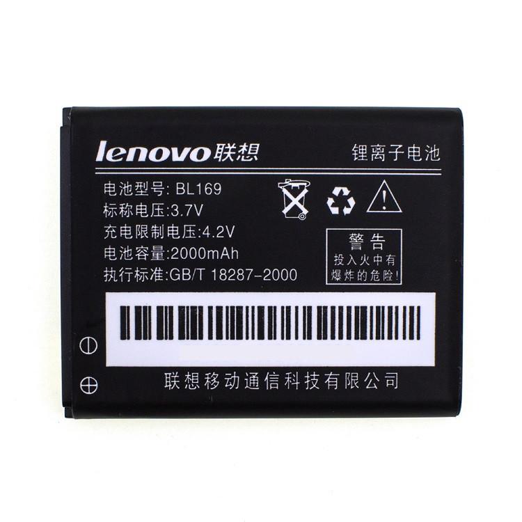 Акумулятор BL169 для Lenovo P70 P800 A789 S560 2000 mAh (03664)