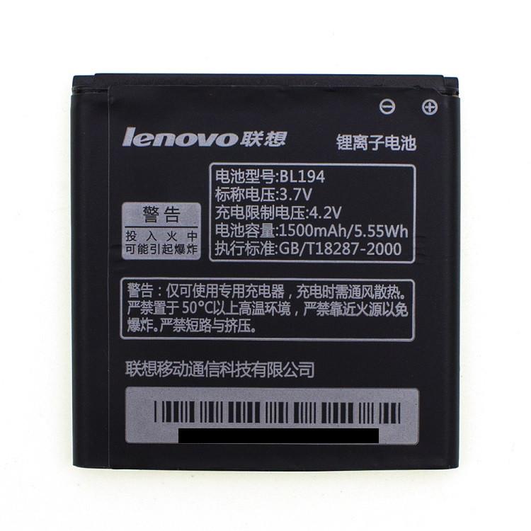 Акумулятор BL194 для Lenovo A288T A298T A520 A660 A698T A690 A370 A530 1500 mAh (02284)