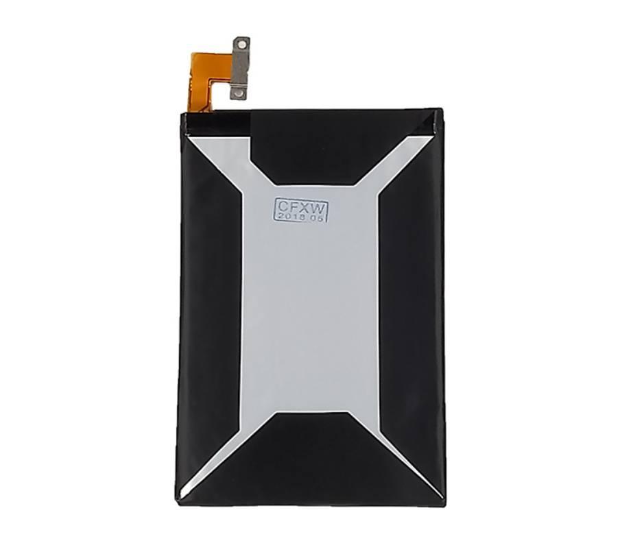 Аккумулятор BN07100 для HTC One M7 801n/801e/801s/801d 2300 mAh (03816)