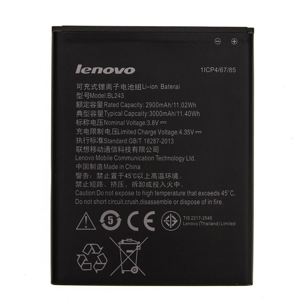 Акумулятор BL243 для Lenovo A7000 2900 mAh (02309)