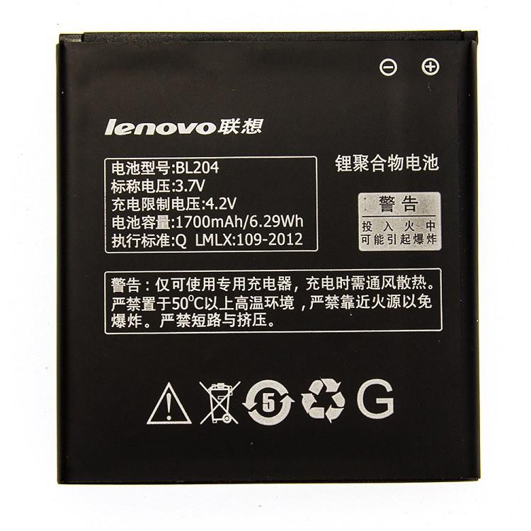 Акумулятор BL204 для Lenovo A586/S696/A765E/A630T/A670T 1700 mAh (03167)