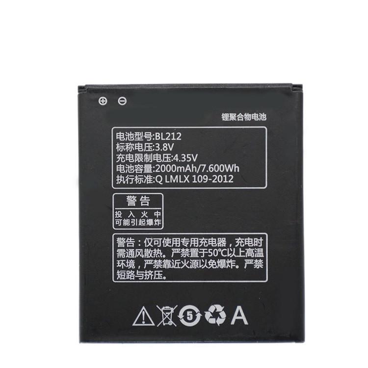 Аккумулятор BL212 для Lenovo A858T/A785E/A708T/A628T/A620T/A780E/A688T/S898t+/S580 2000 mAh (02312)