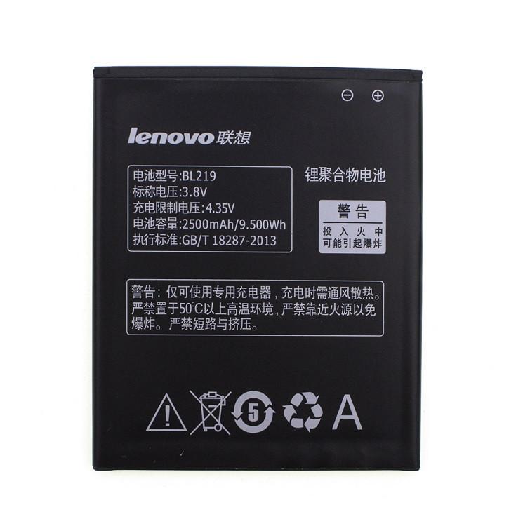 Аккумулятор BL219 для Lenovo A880/S856/A889/A890E/S810T/A850+/A916 2500 mAh (02445)