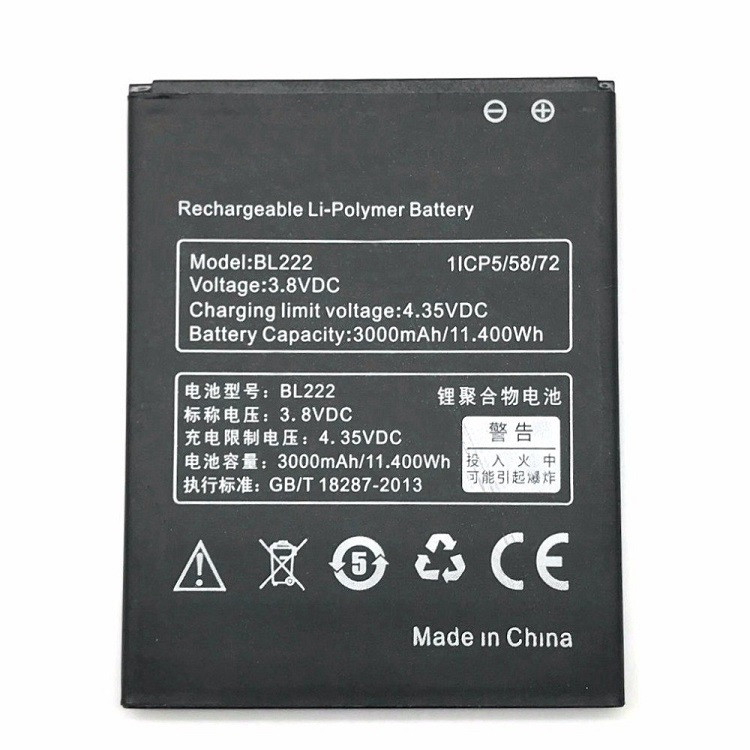 Акумулятор BL222 для Lenovo S660/S668T 3000 mAh (01677)