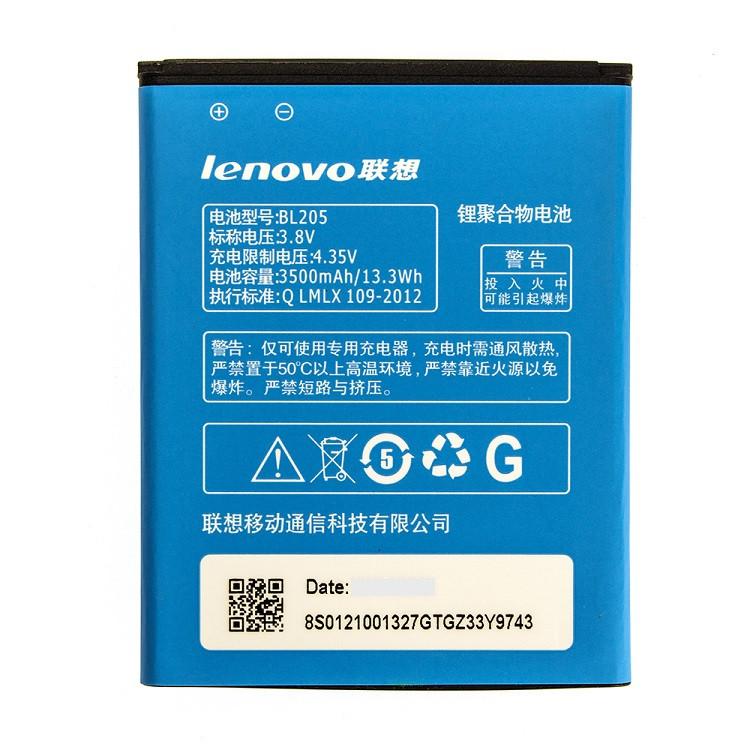 Аккумулятор BL205 для Lenovo P770/P770i 3500 mAh (03837)