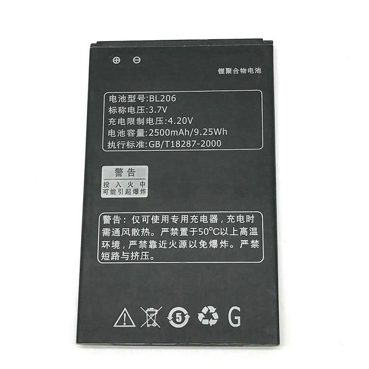 Аккумулятор BL206 для Lenovo A600E/A630E/A630 2500 mAh (03838)