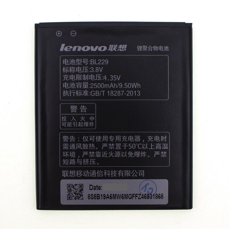 Акумулятор BL229 для Lenovo A8 A806/A808T 2500 mAh (03856)
