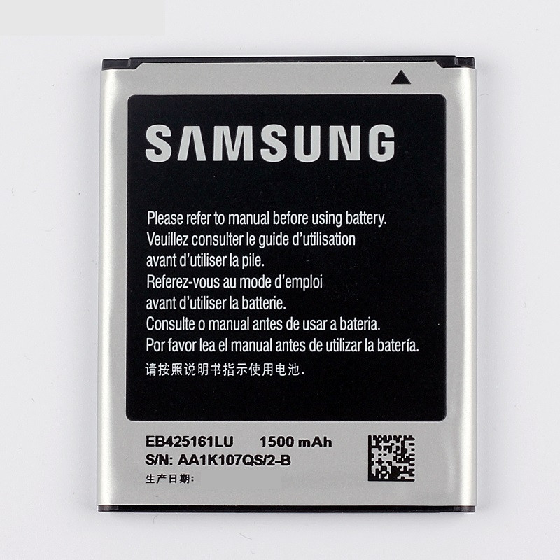 Аккумулятор EB425161LU для Samsung Galaxy S Duos 2 S7582 1500 mAh (03651-2)