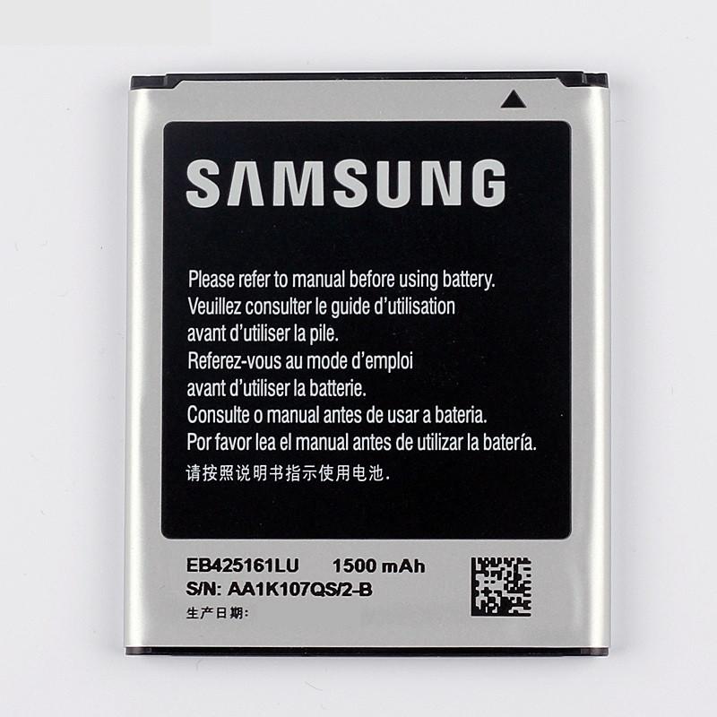 Акумулятор EB425161LU для Samsung Galaxy S Duos s7562 zka/S7566/S7568 1500 mAh (03651-6)
