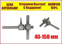 Сверло балеринка центробор по металлу усиленное 40-150 мм 707-95