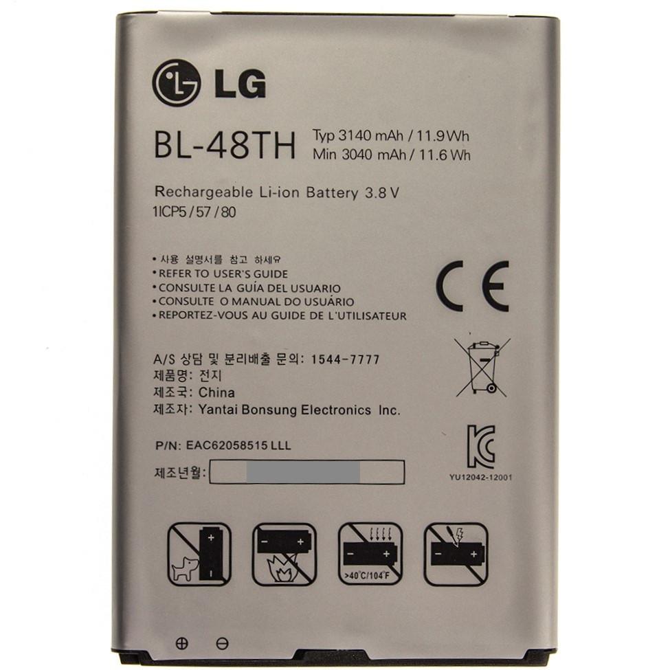 Акумулятор BL-48TH для LG Optimus E940/E977/E980/E985/E986/E988/F240/F240K/F240S 3140 mAh (03788)