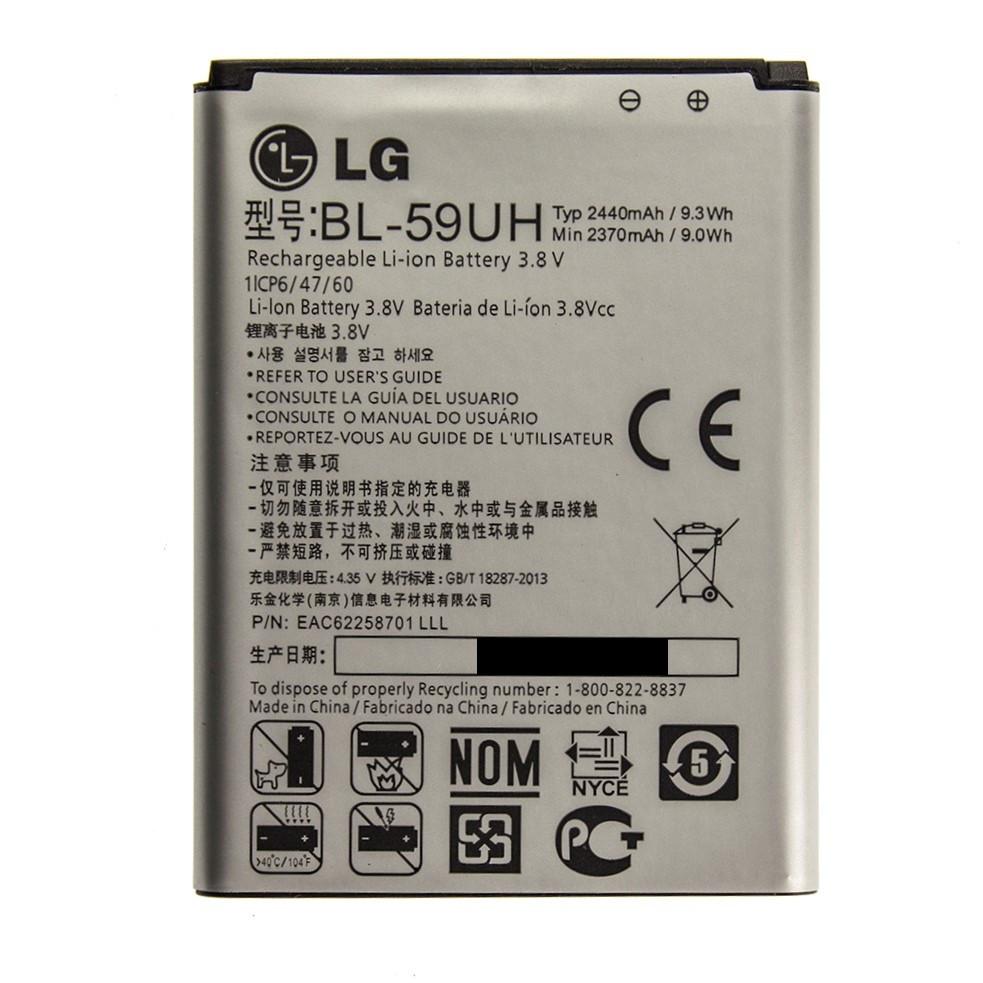 Аккумулятор BL-59UH для LG Optimus G2 mini D618/G2 mini LTE D620/L65 D285 2440 mAh (3786)