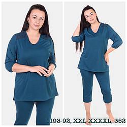 Комплект женской домашней одежды: (футболка  3/4рукав + штаны),  N.EL, (размер 3XL)