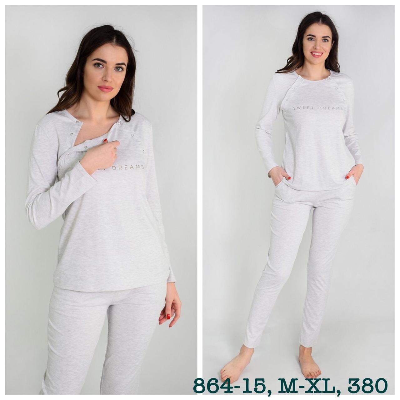 Комплект женской домашней одежды: (футболка   длинный рукав + штаны),  N.EL, (размер L)