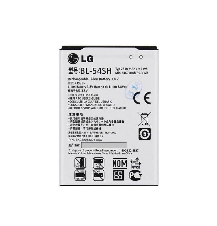 Акумулятор BL-54SH для LG L80 Dual D380 2540 mAh (03627-1)