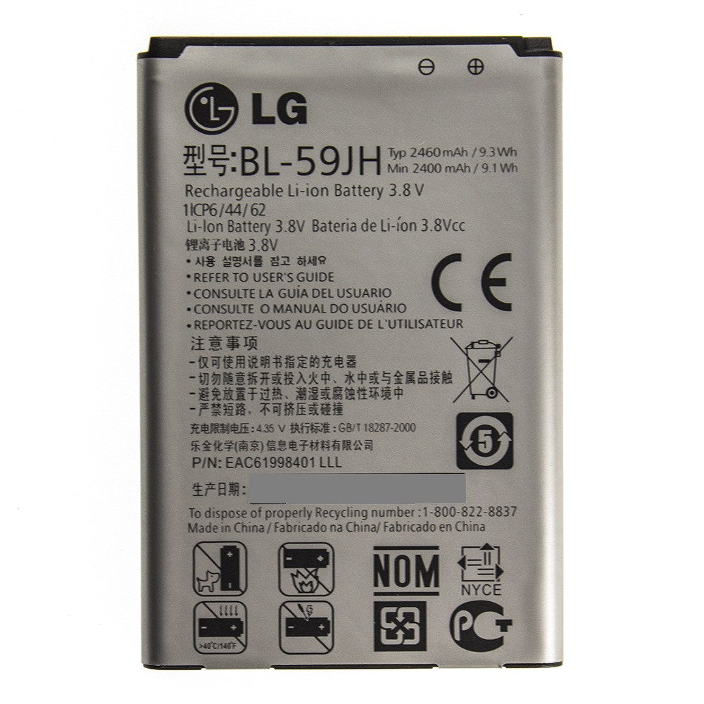 Акумулятор BL-59JH для LG Optimus L7 P713/Optimus P715 Dual 2460 mAh (03628)
