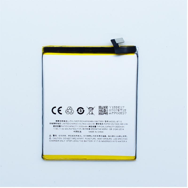 Аккумулятор BT15 для Meizu M3s 3020 mAh (03607)