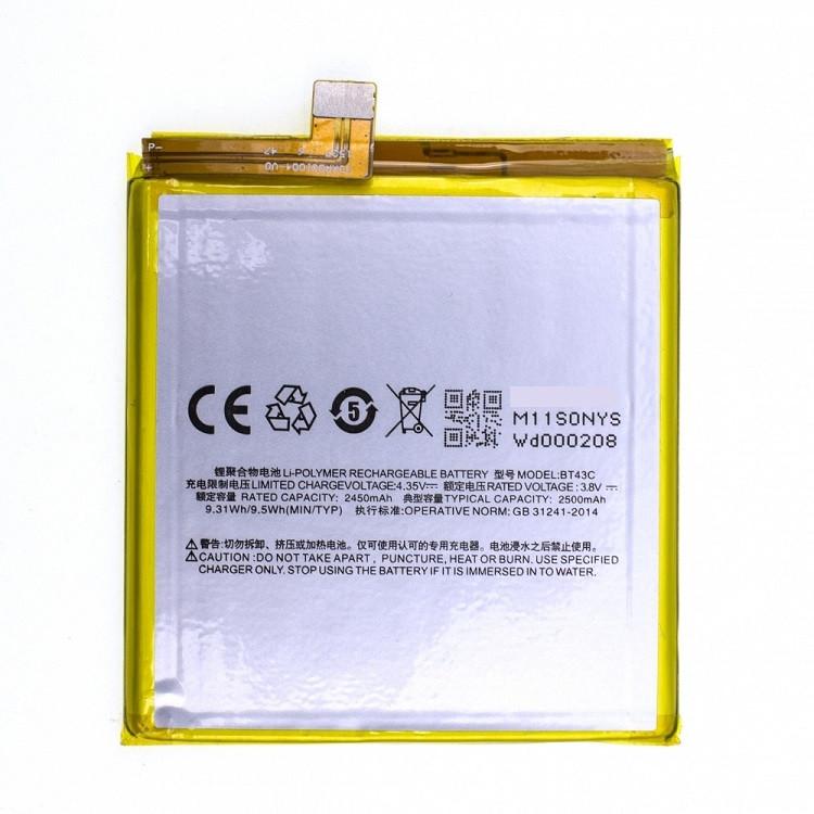 Аккумулятор BT43C для Meizu M2 2500 mAh (04036)