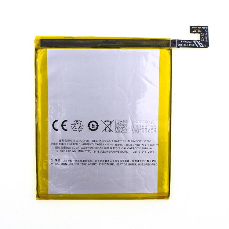 Акумулятор BT68 для Meizu M3 2870 mAh (04037)