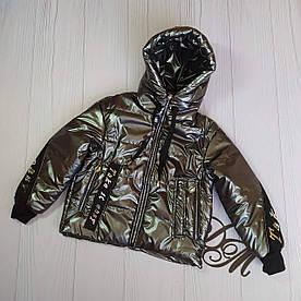 Куртка пуффер демисезонная для девочек металлик 134