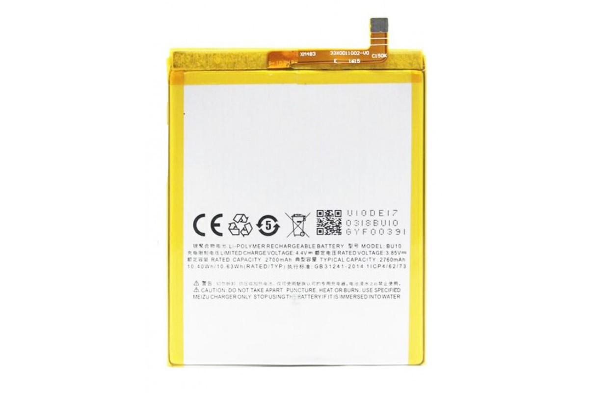 Акумулятор BU10 для Meizu U10 2700 mAh (04040)