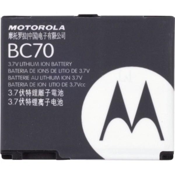 Акумулятор BC70 для Motorola E6/A1890/Z8/Z9/Z10/V750/E6E 1000 mAh (00089)