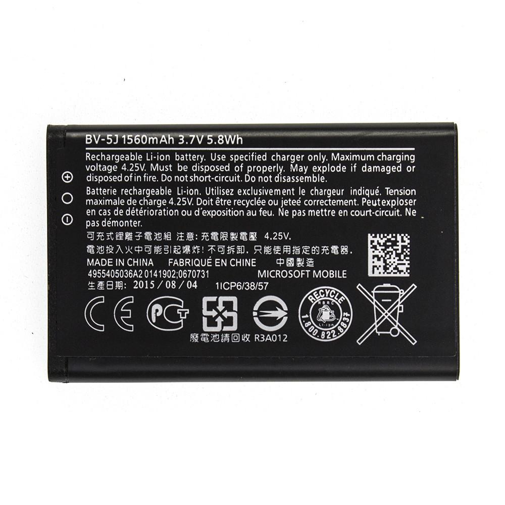 Акумуляторна батарея для Nokia Lumia 435 RM1069 (BV-5J)