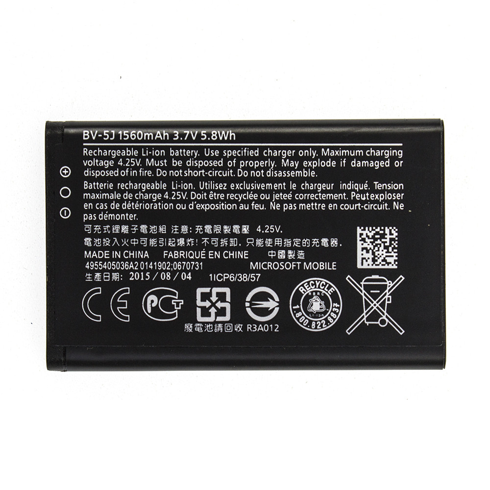 Акумуляторна батарея для Nokia Lumia 532 RM1071 (BV-5J)