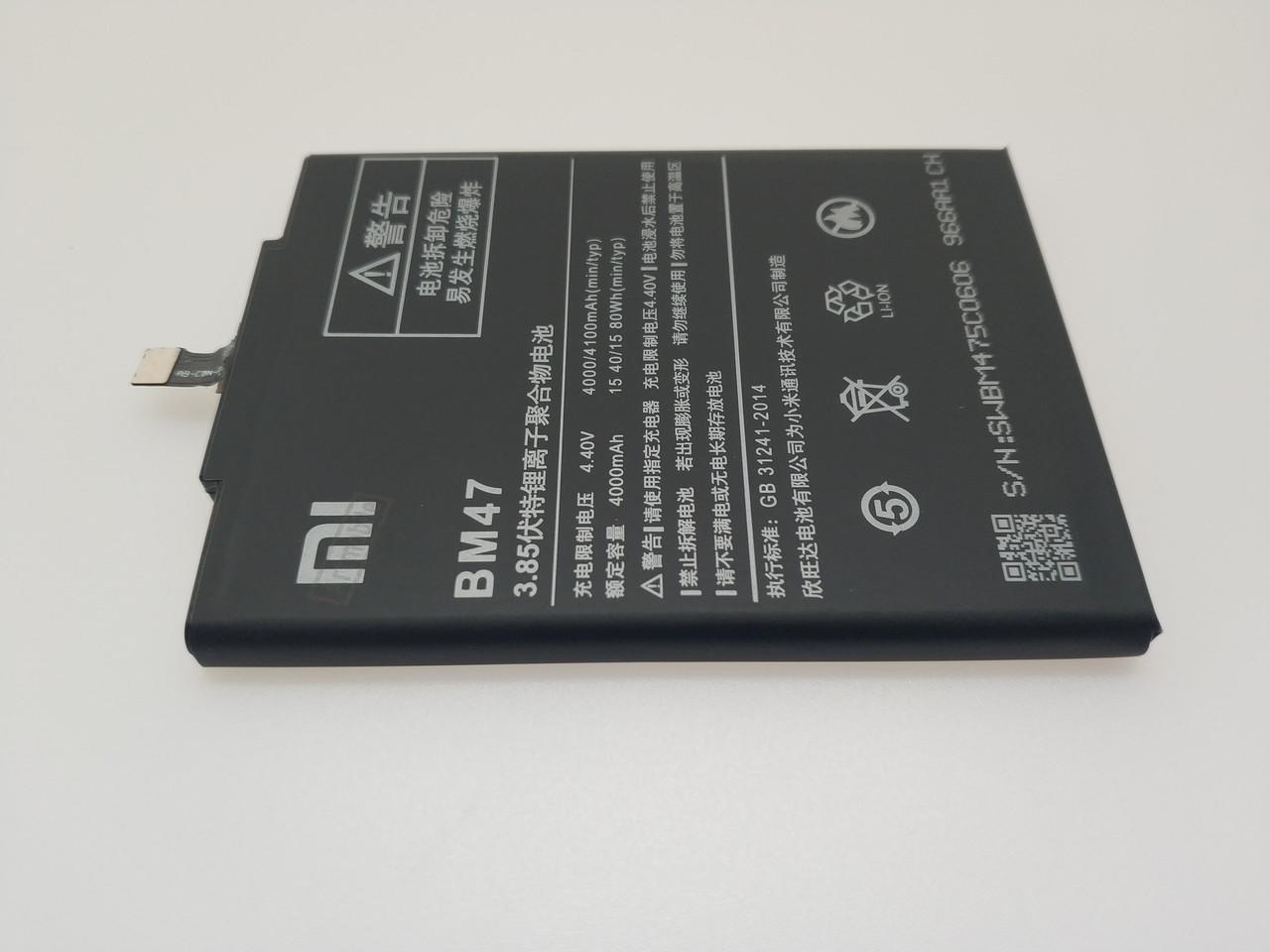 Аккумулятор Xiaomi для серии телефов Redmi 4000mAh BM47 (MB_723325609)