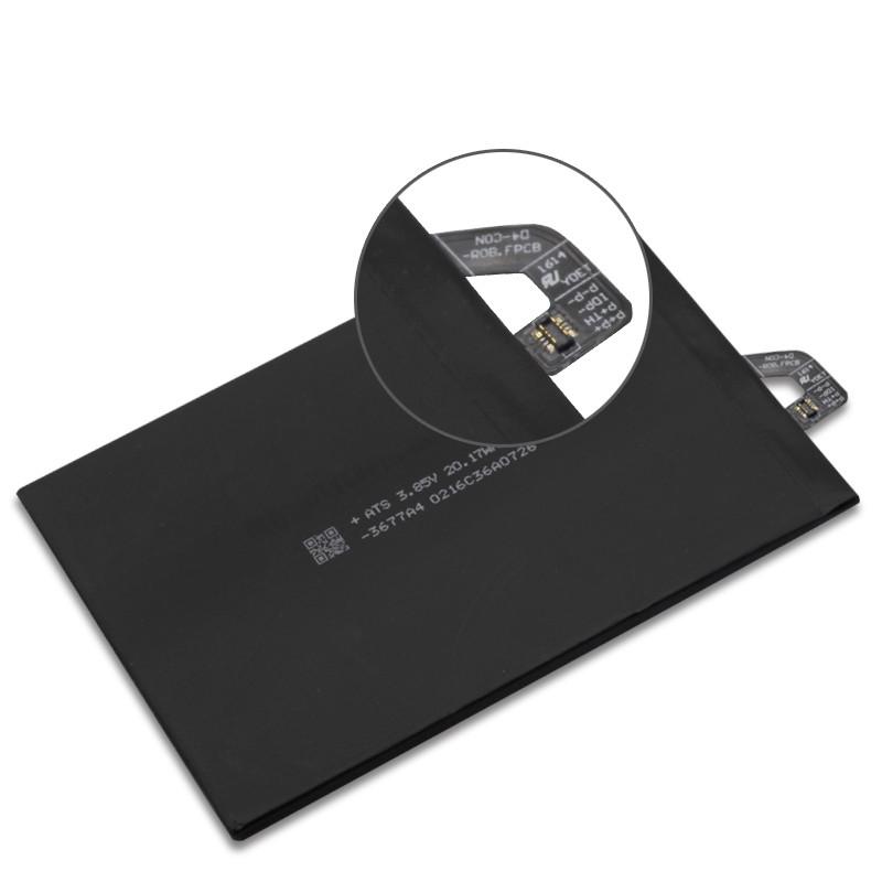 Аккумулятор BM50 для Xiaomi Mi Max 2 2810/2860 mAh (03723)