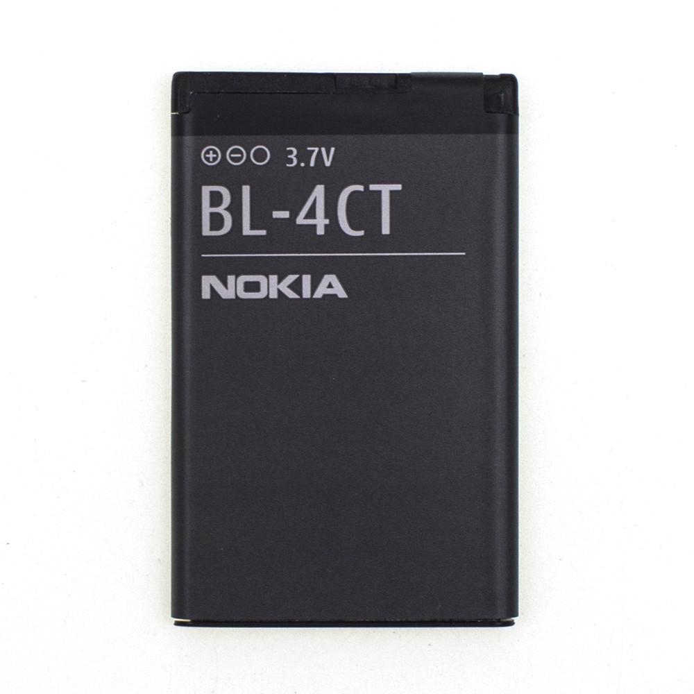 Акумуляторна батарея Nokia 6700s (BL-4CT)