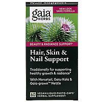 Поддержка кожи, волос, ногтей (Hair, Skin Nail Support), Gaia Herbs, 60 кап.