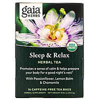 Gaia Herbs, Сон и отдых, без кофеина, 16 пакетиков, 0,96 унции (27,2 г)
