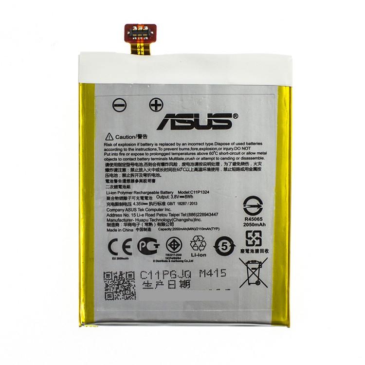 Акумулятор AAAA-Class C11P1324 для Asus ZenFone 5 T00J A500 A501 (13886)