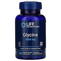 Глицин, Life Extension, 1000 мг, 100 капсул