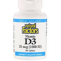 Витамин Д3, Natural Factors, 1000 МЕ, 90 таблеток